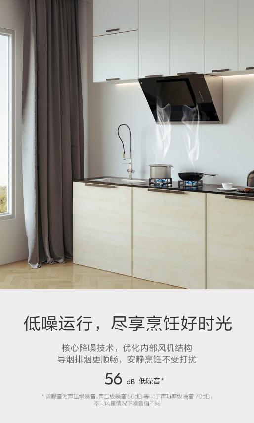 这款樱花卫厨的油烟机超给力,打造幸福厨房靠它啦