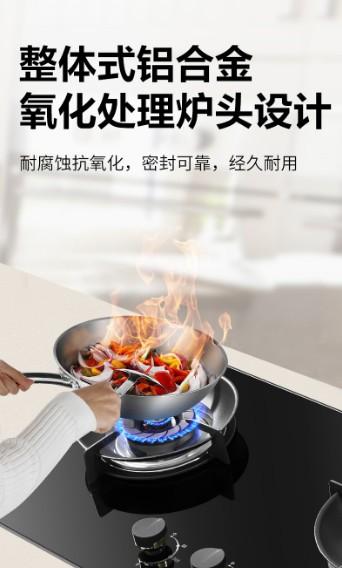 大火力实力造,樱花燃气灶开启你的春季美食之旅