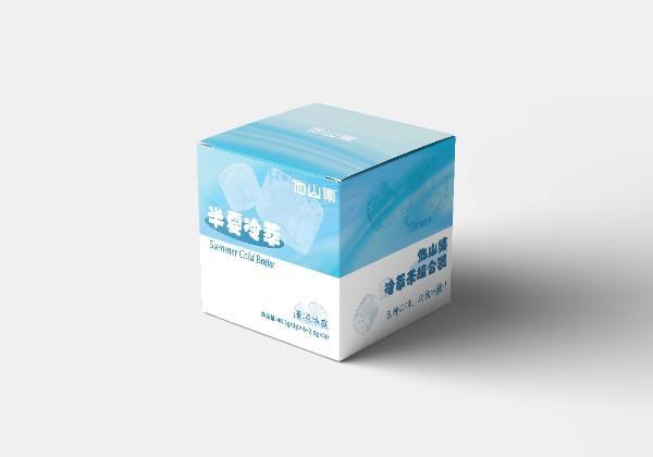 """新LOGO 新朋友 你们好,我叫中国茶包""""他山集"""""""