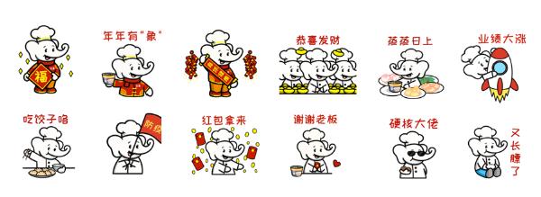白象食品推出最萌小象表情包,斗图又增新趣味