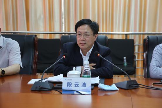 河北燕达医院与北京朝阳医院合作迎来七周年