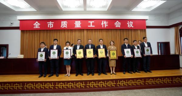 颁奖了!过硬的服务品质,让苏宁银河喜提南京市市长质量奖提名奖