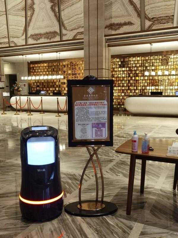 中智卫安加码服务机器人生态链 赋能多场景市场应用