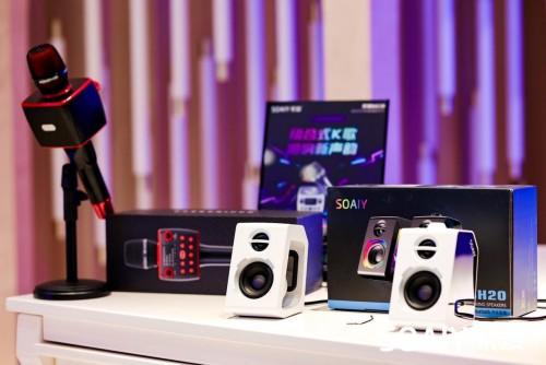 声光电就是玩儿!5月13日索爱电竞新品发布会响彻电竞战场
