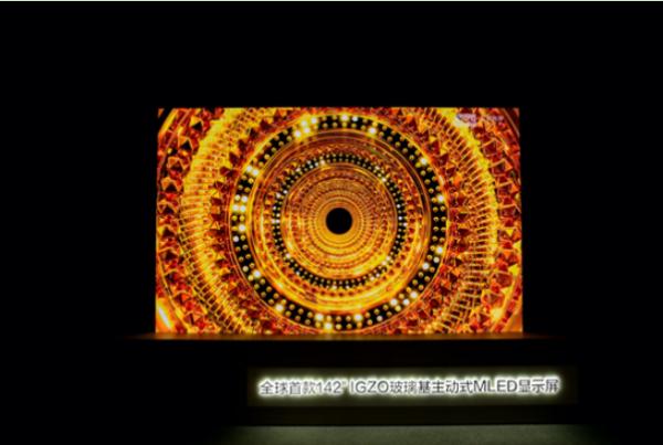 利亚德集团积极研发玻璃基板技术 助力推动Micro LED显示技术继续进步