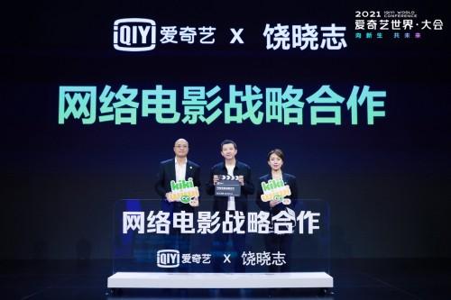 中国电影市场未来十年关键趋势:依托互联网搭建新在线交易平台