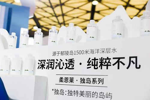 伸美集团焕新亮相第26届中国美容博览会,邀您共赴美丽之约