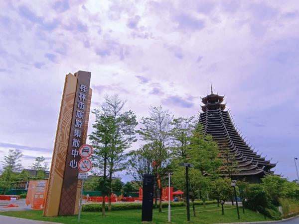 建设高质量旅游集散中心 健全发展新型旅游模式