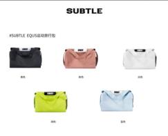 现在户外品牌都这么时尚了?SUBTLE看一眼就沦陷的小众国潮品牌