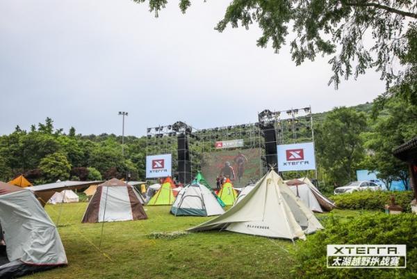 2021XTERRA太湖越野挑战赛嘉年华圆满落幕