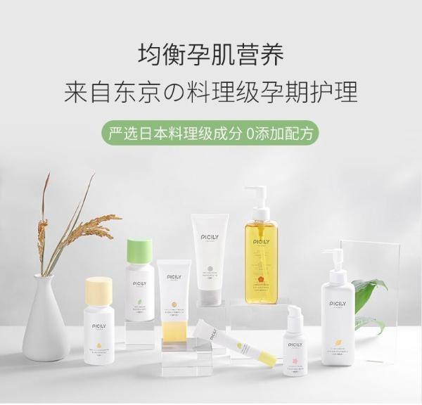 孕期护肤头部品牌 潘思莉PICILY新品日本首发受关注