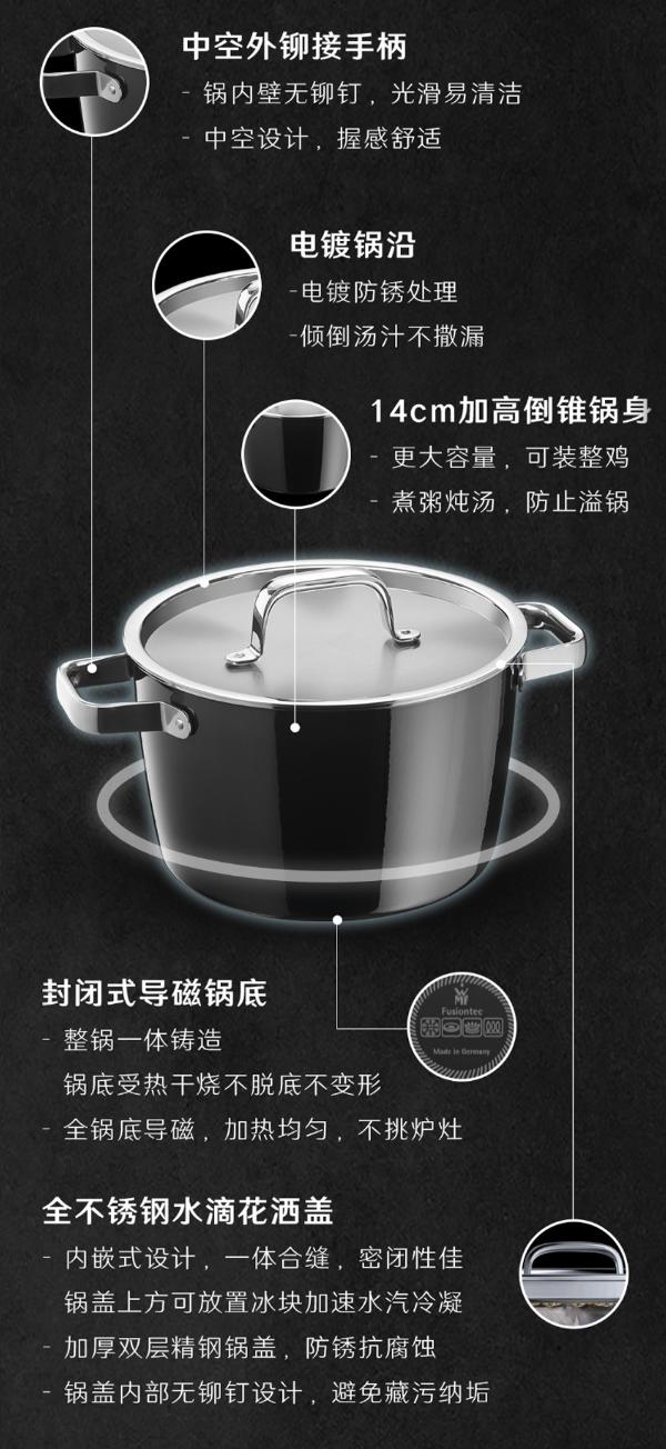 """新品上市丨WMF奈彩米芬芳原汁炖锅,一盖""""炖""""出原汁味"""