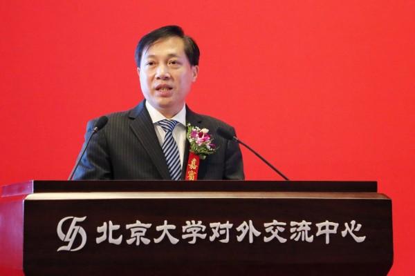 乐学集团总裁曹允东出席北京大学文学讲习所成立仪式