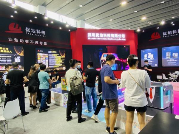 KTV唯一服务机器人品牌优地科技 亮相广州国际专业音响灯光音响展览会