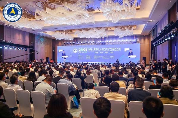 2021中国(济南)人力资本产业发展大会成功举办