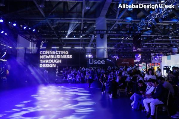 智能设计亮相阿里巴巴设计周,黑科技焕活传统文化