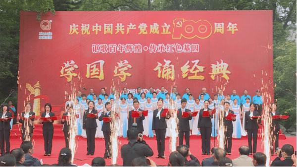 建党百年 | 小亲生活将携手双流区老年大学献礼中国共产党成立100周年