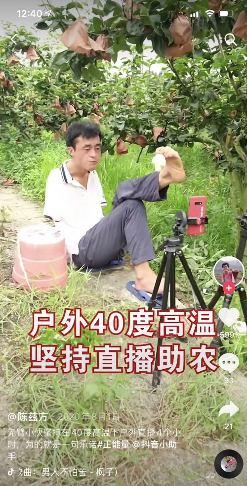 """曾经被迫跪地乞讨,如今获""""中国青年五四奖章"""",无臂青年在抖音靠双脚逆袭"""