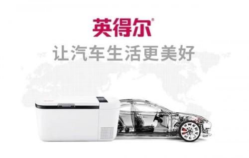 强强联合,英得尔搭载这些新能源车强势出行