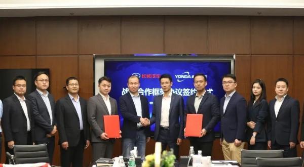 汽车服务商与制造商强强联手 永达与长城汽车签署战略合作协议