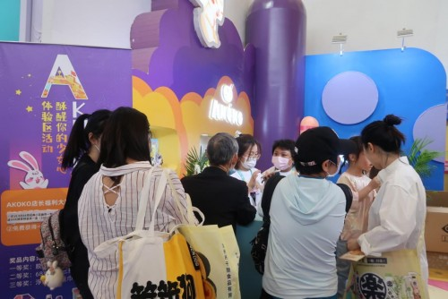 国民烘焙品牌AKOKO强势亮相中国国际食品和饮料展览会