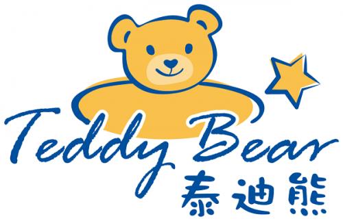泰迪熊BOOMBOOM马戏团主题展在成都开幕,欢乐之旅正式开启