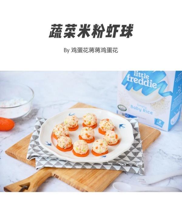 和睦家医院营养师建议:这种小皮米粉适合作为母乳宝宝的第一口米粉