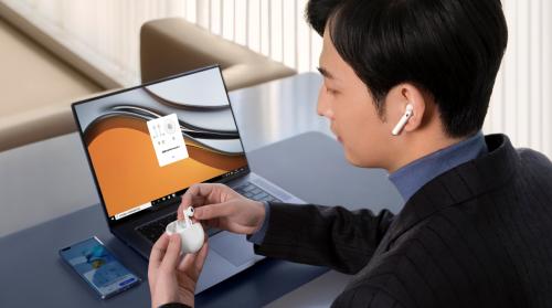 华为迎来首款大屏高性能本HUAWEI MateBook 16,16寸专业级色准屏大显本色