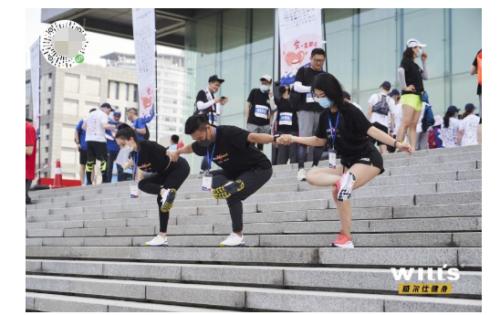 威尔仕携手上海联劝公益组织举办暴走活动,资助西部儿童