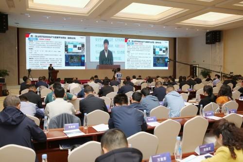 华胜天成集团受邀出席高危行业生产安全风险感知技术峰会,助力应急管理提智增效