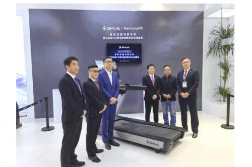 首台搭载鸿蒙操作系统的舒华跑步机发布 带来智慧运动新体验