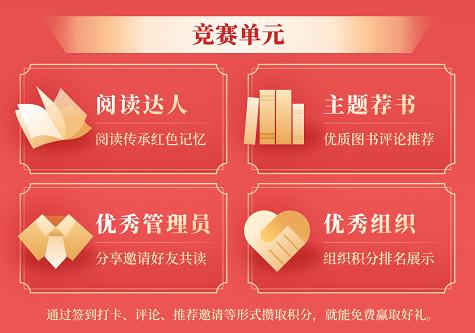 """培养农民阅读习惯,助力乡村文化振兴,中国移动咪咕 """"我爱阅读100天""""活动正式开启"""