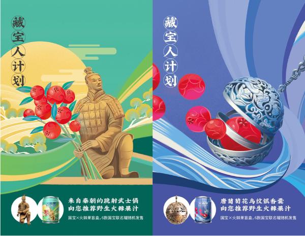 """""""藏宝人计划""""小程序与""""欢乐之旅""""主题旅游路线正式发布,助力彭水文旅创新融合"""