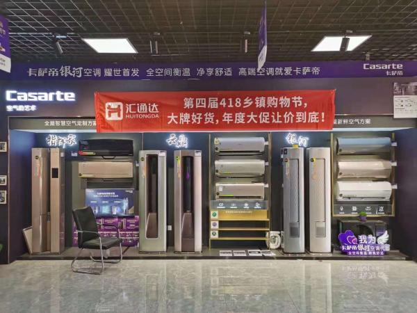 """汇通达铁军刘辉:运营干货+优质资源,为乡镇店生意带来""""助攻"""""""