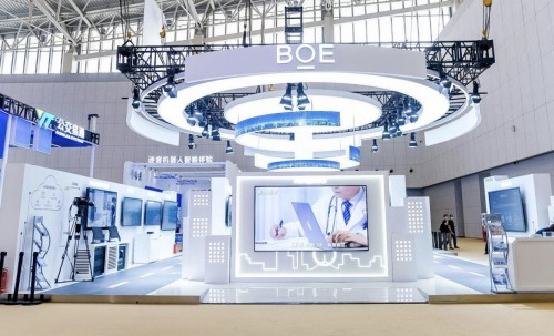 BOE(京东方)亮相世界智能大会 创新科技强势发力智慧物联新赛道