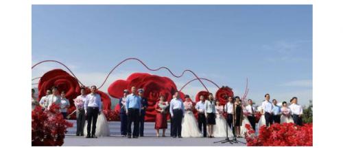 """""""玫瑰之缘·相约渭滨""""首届秦岭玫瑰文化旅游节开幕"""