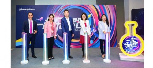 强生中国雇主品牌乐活升级