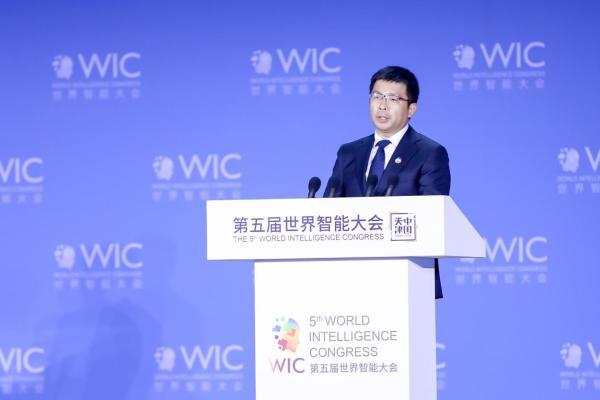 腾讯携最新数字科技亮相第五届世界智能大会