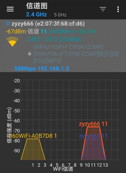 PoE供电华为路由H6组网无忧,轻松应对大户型多终端