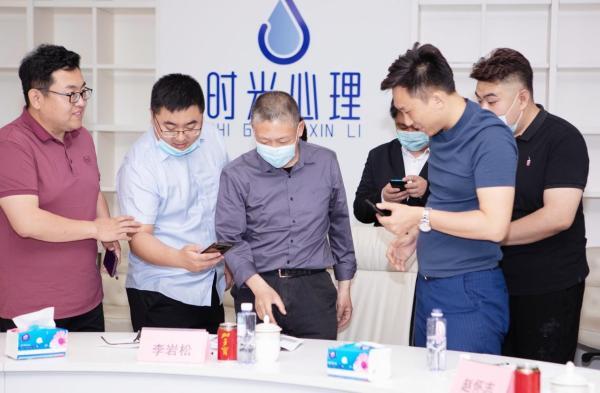 北京市人社局领导莅临君博教育集团走访调研