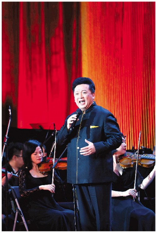 金伯利之夜民族男高音演唱会在桂林唱响