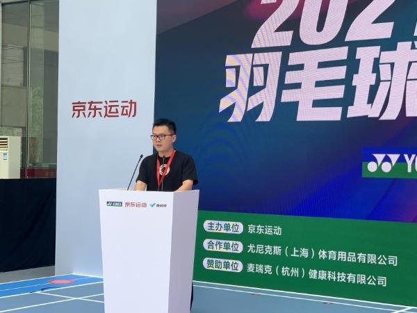 麦瑞克成为京东运动战略合作伙伴