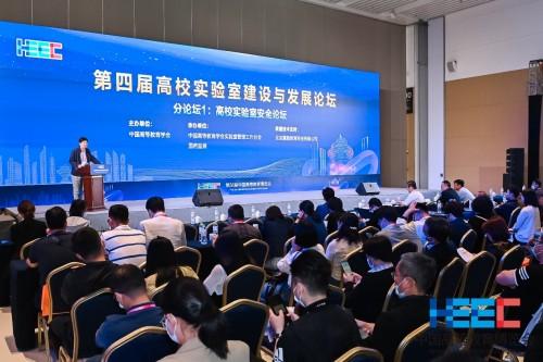 洞见新机 助推高质量教育,第56届高博会青岛盛大开幕