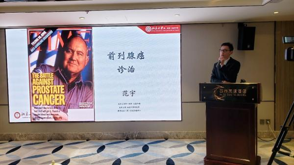 预防癌症,关爱健康 拜耳支持健康科普讲座走进北京太仆寺街社区