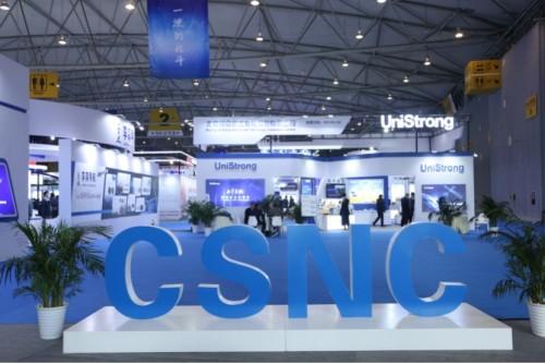 倒计时!第十二届中国卫星导航成就博览会即将开幕!