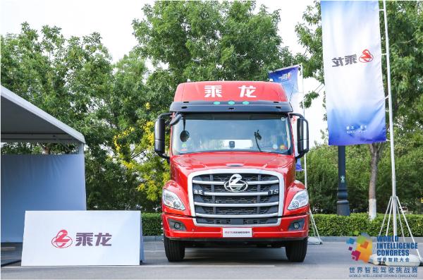 乘龙T7喜提2021 WIDC落地先行赛智能卡车领军奖最佳车型