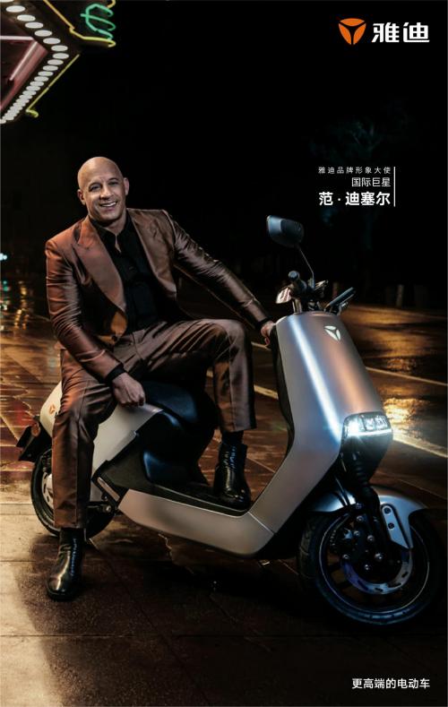 雅迪电动车携手范·迪塞尔席卷九大城市,再筑国际合作新高度