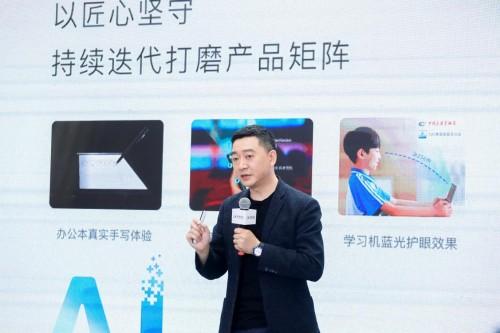 科大讯飞副总裁赵翔:从技术中来,到产品中去,做有温度的AI产品