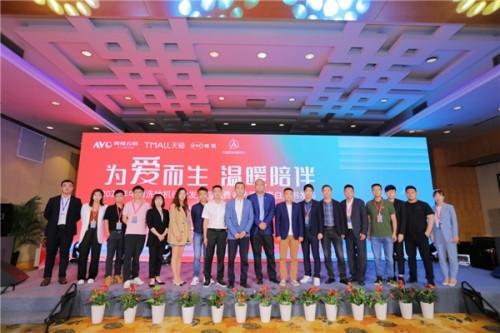直击2021年洗地机行业发展峰会,添可:立智能风口,领行业未来