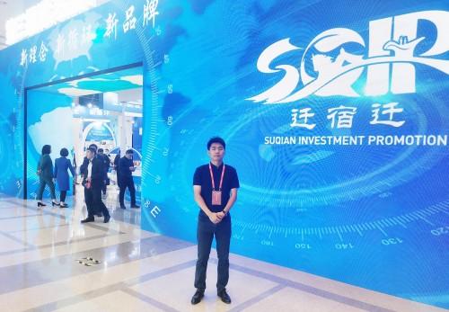 芬香亮相第三届运河品牌电商大会